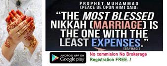 Almatrimony com | muslim matrimony | nikah |marriage service